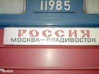 train01m.jpg